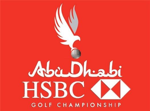 golf-tournament-abu-dhabi-hsbc-logo-red